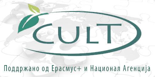 za proektot- cult